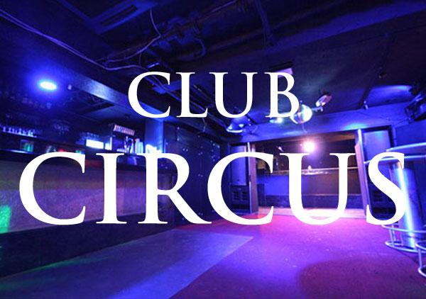 Club Circus