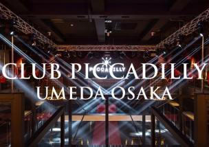 club-piccadilly