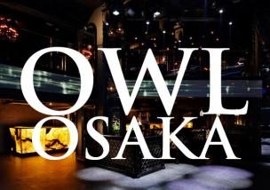 owl-osaka