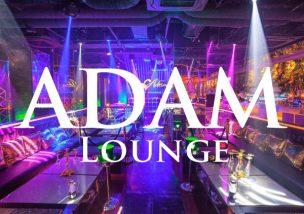 adam-lounge