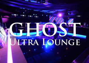 ghost-ultra-lounge